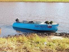 Казанка-М. двигатель подвесной, бензин