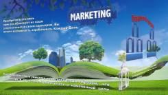Интернет магазин электронных каталогов недвижимости . Компания ProHaus