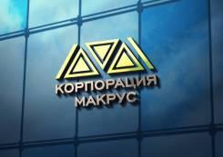"Мастер СМР. ООО ""Корпорация Макрус"". Находка"