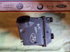 Корпус воздушного фильтра. Audi A4, 8D2, 8D5, B5 Volkswagen Passat, 3B2, 3B5, 3B3, 3B6 ADP, ADR, AHL, APT, ARG, ARM, AFY, AGR, AGA, AAH, AWT, AMX, AKN...