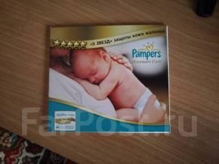 DVD диск для будущей мамы Новый