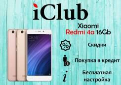 Xiaomi Redmi 4A. Новый, 16 Гб. Под заказ