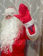 Поздравление Деда Мороза!