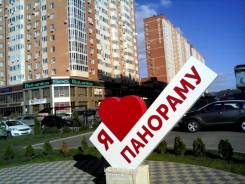 1-комнатная, улица Восточно-Кругликовская 30. Прикубанский, агентство, 42кв.м.