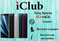 Sony Xperia XZ3. Новый, 64 Гб, Зеленый, Серый, Фиолетовый, Черный, 4G LTE, Dual-SIM. Под заказ