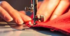 Ремонт одежды с выездом