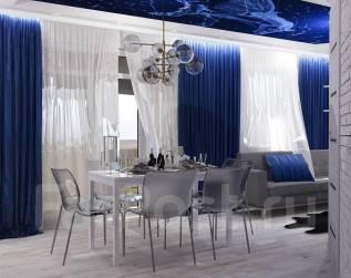 Дизайн квартиры с любовью