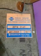 Блок управления двс. Nissan Cefiro, A32