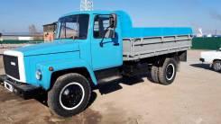 ГАЗ 3307. ОТС, 4 300куб. см., 5 000кг., 4x2