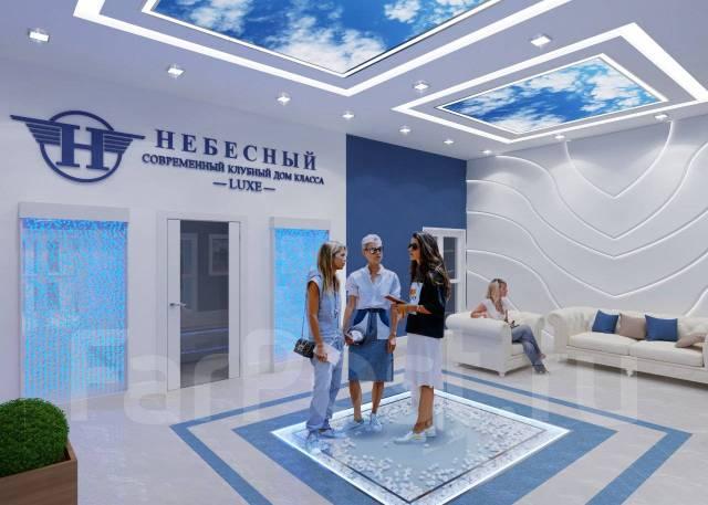 2-комнатная, улица Севастопольская 33/1 стр. 1. агентство, 54кв.м.