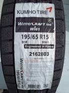 Kumho WinterCraft Ice WI61. Зимние, без шипов, 2018 год, без износа, 4 шт