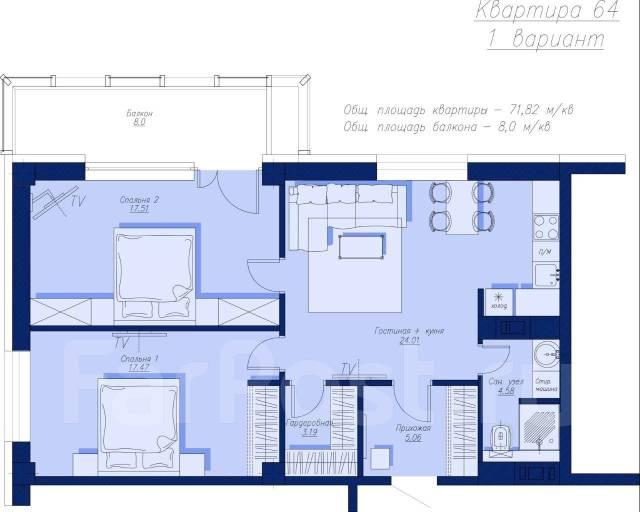 3-комнатная, улица Севастопольская 33/1 стр. 1. агентство, 76кв.м. План квартиры