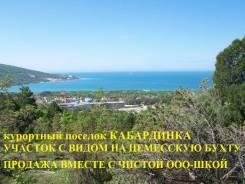 80 соток с панорамой на Море, под застройку Базы Отдыха. 8 000кв.м., аренда, от агентства недвижимости (посредник)