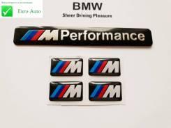 Наклейка. BMW: X1, 1-Series, 6-Series, 5-Series, 7-Series, 3-Series, X6, X3, X5