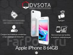 Apple iPhone 8. Б/у, 64 Гб, Серебристый, 3G, 4G LTE, Защищенный