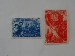 2 марки СССР 1947 г. Международный женский день. Торги с 1 рубля!
