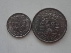 Португалия и Макао подборка из 2 монет. Торги с 1 рубля!