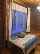 Сдам по суточно шикарный дом в районе Фетисов Арены. От частного лица (собственник)