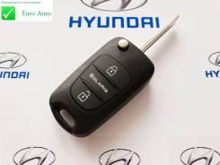 Корпус ключа. Hyundai Solaris
