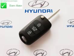 Корпус ключа. Hyundai ix35 Hyundai i20 Hyundai i30