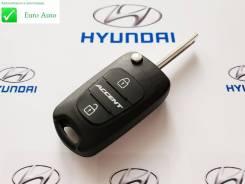 Корпус ключа. Hyundai Accent