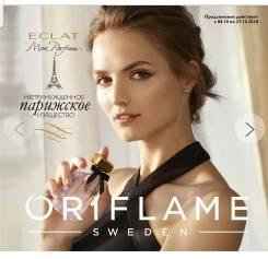 Зарабатывай с Oriflame