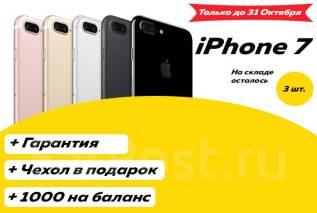 Apple iPhone 7. Новый, 128 Гб, Золотой, Красный, Черный