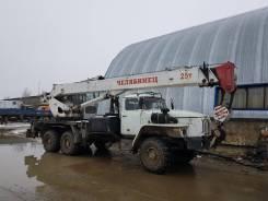 Ивановец КС-45717-1. Продам Автокран УРАЛ Челябинец 25 тонн 2011 г., 11 150куб. см., 21,00м.