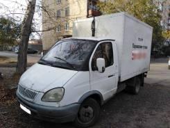 ГАЗ 2790. Продается Газель, 2 400куб. см., 1 500кг., 4x2