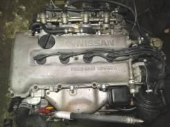 Двигатель в сборе. Nissan: Bluebird, Avenir Salut, R'nessa, Avenir, Pulsar, Sunny, Prairie, Liberty, Cedric, Silvia, 180SX, Gloria, 200SX Двигате...