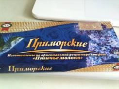 Обменяю конфетки Птичье молоко(Приморские) большая пачка