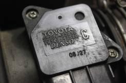 Датчик расхода воздуха. Toyota: Windom, Platz, Aristo, Ipsum, Avensis, Corolla, Altezza, MR-S, Probox, Yaris Verso, Tundra, Raum, Vista, Echo Verso, C...