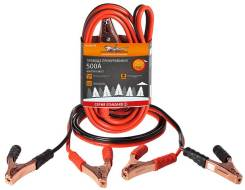 Провода прикуривания 500А (4м, 12/24В) (серия STANDARD) SA-500-10S