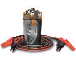Провода прикуривания 500А (5м, 12/24В) SA-500-04