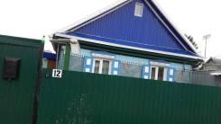 Продам частный дом. Поселок Майский,Пожарского, р-н Ленинский, площадь дома 50кв.м., централизованный водопровод, отопление централизованное, от час...