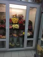 Продам готовый бизнес . Цветочный магазин