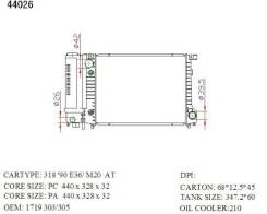 Радиатор охлаждения двигателя. BMW 3-Series, E36, E36/2, E36/2C, E36/3, E36/4, E36/5. Под заказ