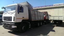 МАЗ 6501. Продается Самосвал C9-8520-005 ЕВРО-5, 4 200куб. см., 20 500кг., 6x4