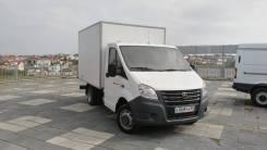 ГАЗ ГАЗель Next A21R22. ГАЗель Next Изотермический фургон, 2 776куб. см., 1 500кг., 4x2