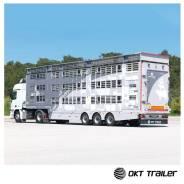 OKT Trailer. Скотовоз OKT-Trailer алюминиевый, 40 000кг. Под заказ