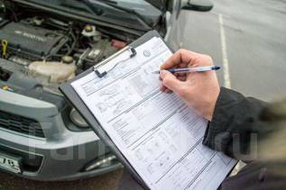 Автоподбор l помощь при покупке авто l диагностика