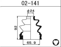 02-141 Пыльник ШРУСа внутреннего Maruichi