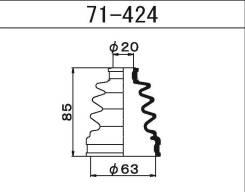71-424 Пыльник ШРУСа внутреннего Maruichi
