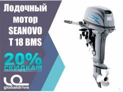 Seanovo. 18,00л.с., 2-тактный, бензиновый, нога S (381 мм), 2018 год год