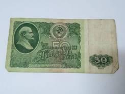 Рубль СССР. Под заказ