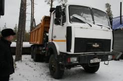 МАЗ 651705-210Р. Продаются Самосвалы, 4 000куб. см., 20 000кг., 6x6