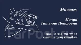 Дизайн, графика, визитки, баннер, логотип, полиграфия и т. д.