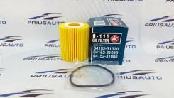 Фильтр масляный. Lexus: RC200t, IS300, RC350, IS300h, IS250C, GX460, GS250, GS350, GX400, GS430, IS200t, RC300, IS350, IS350C, IS250, GS450h, IS220d...