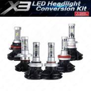 Светодиодная лампа с охлаждением (+Желтый/Синий) 2шт H11 LED HEADLIGHT X3