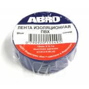 Лента изоляционная 19ммх9,1м толщина 0,12мм ПВХ синяя от -3°C до +80°C ABRO арт. ET-912-R-BLUE ABRO ET-912-R-BLUE